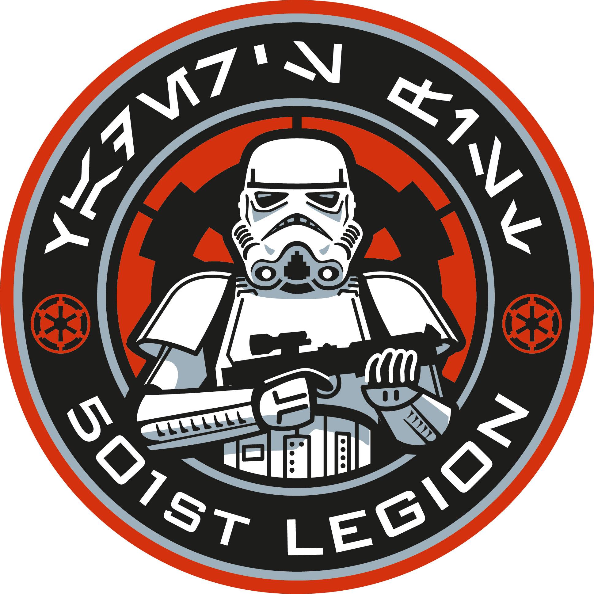 501st Legion Logo