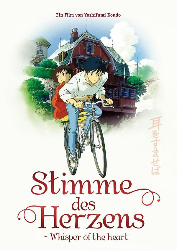 1d43f436e946f0 Stimme des Herzens - Whisper of the Heart - DVD - online kaufen | Ex Libris