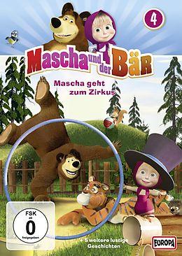 Cover: https://exlibris.azureedge.net/covers/0888/7501/1589/8/0888750115898xl.jpg