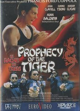 Prophecy of the Tiger - Die Rache des Tigers DVD