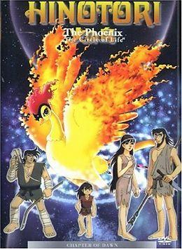 Hinotori - The Phoenix: Chapter of Dawn DVD