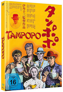 Tampopo - Mediabook Cover B [limited Edition] Blu-ray