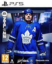 NHL 22 [PS5] (D/F/I) als PlayStation 5-Spiel