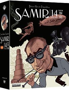 Samir - 14 Filme, Sélection 1984 - 2005 [Versione tedesca]