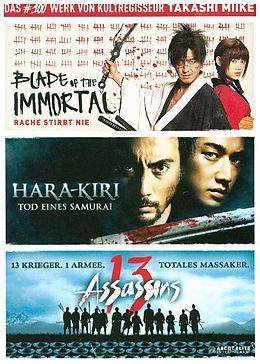 Takashi Miike DVD