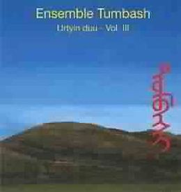 Urtyn Duu Vol.3 (Mongolei)