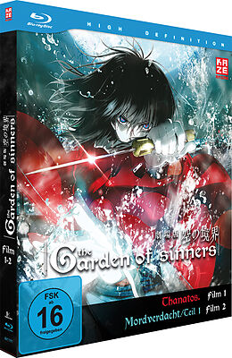 Garden of Sinners Blu-ray