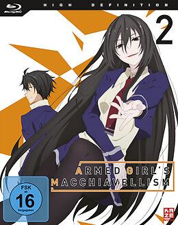 Armed Girls Machiavellism Blu-ray