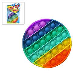 Push Pop-It Toy, Rainbow-Edition, 1 Stück (Kinderspiel) Spiel