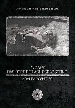 Das Dorf der acht Grabsteine DVD