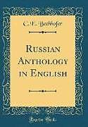 Cover: https://exlibris.azureedge.net/covers/9780/2672/1338/2/9780267213382xl.jpg