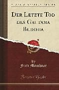 Cover: https://exlibris.azureedge.net/covers/9780/4849/7703/6/9780484977036xl.jpg