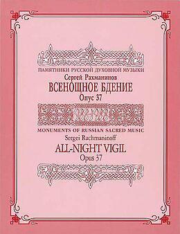 Cover: https://exlibris.azureedge.net/covers/9780/9629/4606/6/9780962946066xl.jpg
