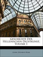 Cover: https://exlibris.azureedge.net/covers/9781/1427/3466/4/9781142734664xl.jpg