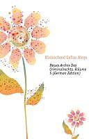 Cover: https://exlibris.azureedge.net/covers/9781/1434/3476/1/9781143434761xl.jpg