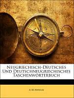 Cover: https://exlibris.azureedge.net/covers/9781/1454/3733/3/9781145437333xl.jpg