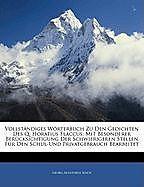 Cover: https://exlibris.azureedge.net/covers/9781/1457/5758/5/9781145757585xl.jpg