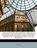 Cover: https://exlibris.azureedge.net/covers/9781/1473/2553/9/9781147325539xl.jpg