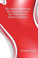 Cover: https://exlibris.azureedge.net/covers/9781/1491/6992/6/9781149169926xl.jpg