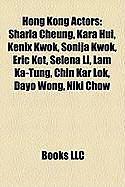 Kartonierter Einband Hong Kong actor Introduction von