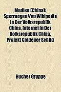 Cover: https://exlibris.azureedge.net/covers/9781/1591/5841/5/9781159158415xl.jpg