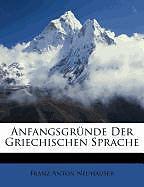 Cover: https://exlibris.azureedge.net/covers/9781/1789/1488/7/9781178914887xl.jpg
