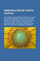 Cover: https://exlibris.azureedge.net/covers/9781/2332/4637/3/9781233246373xl.jpg