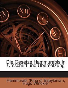 Cover: https://exlibris.azureedge.net/covers/9781/2477/4244/1/9781247742441xl.jpg