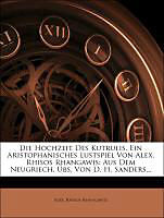 Cover: https://exlibris.azureedge.net/covers/9781/2737/3805/0/9781273738050xl.jpg