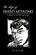 Cover: https://exlibris.azureedge.net/covers/9781/4269/7948/4/9781426979484xl.jpg