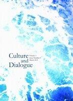 Cover: https://exlibris.azureedge.net/covers/9781/4438/5022/3/9781443850223xl.jpg
