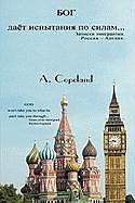 Cover: https://exlibris.azureedge.net/covers/9781/4490/9884/1/9781449098841xl.jpg