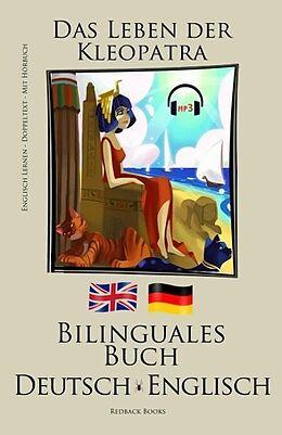 Cover: https://exlibris.azureedge.net/covers/9781/5130/8401/5/9781513084015xl.jpg