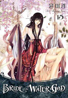 Cover: https://exlibris.azureedge.net/covers/9781/6165/5301/2/9781616553012xl.jpg