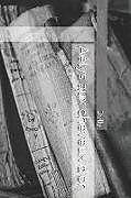 Cover: https://exlibris.azureedge.net/covers/9781/7979/3574/4/9781797935744xl.jpg