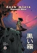 Cover: https://exlibris.azureedge.net/covers/9781/9092/7672/7/9781909276727xl.jpg