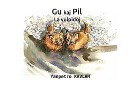 Cover: https://exlibris.azureedge.net/covers/9782/3220/8954/3/9782322089543xl.jpg