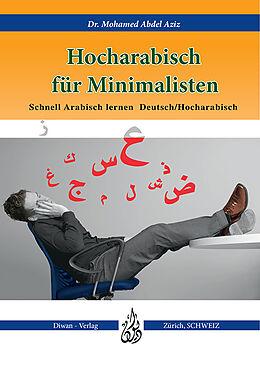 Cover: https://exlibris.azureedge.net/covers/9783/0372/3192/0/9783037231920xl.jpg
