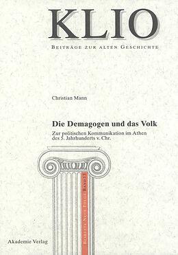 Cover: https://exlibris.azureedge.net/covers/9783/0500/4857/4/9783050048574xl.jpg