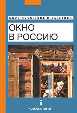 Cover: https://exlibris.azureedge.net/covers/9783/0650/0828/0/9783065008280xl.jpg