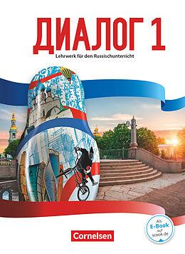 Cover: https://exlibris.azureedge.net/covers/9783/0652/0759/1/9783065207591xl.jpg