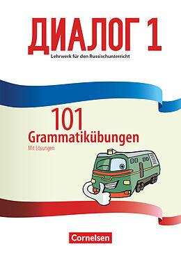Cover: https://exlibris.azureedge.net/covers/9783/0652/1179/6/9783065211796xl.jpg