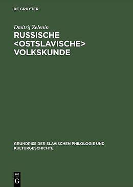 Cover: https://exlibris.azureedge.net/covers/9783/1109/9023/2/9783110990232xl.jpg