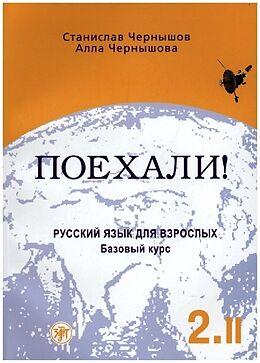 Cover: https://exlibris.azureedge.net/covers/9783/1252/7425/9/9783125274259xl.jpg