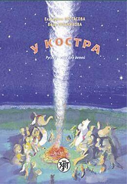 Cover: https://exlibris.azureedge.net/covers/9783/1252/7436/5/9783125274365xl.jpg