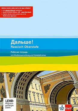 Cover: https://exlibris.azureedge.net/covers/9783/1252/7572/0/9783125275720xl.jpg