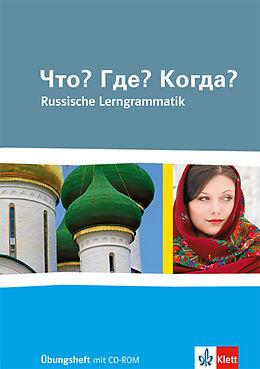 Cover: https://exlibris.azureedge.net/covers/9783/1252/7575/1/9783125275751xl.jpg