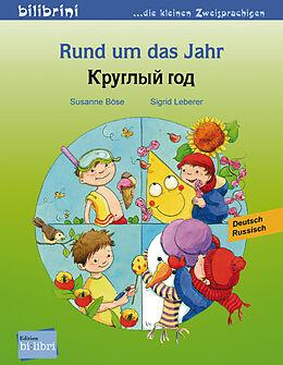 Rund um das Jahr. Kinderbuch Deutsch-Russisch [Versione tedesca]