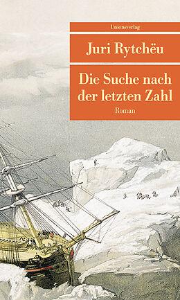 Cover: https://exlibris.azureedge.net/covers/9783/2932/0799/8/9783293207998xl.jpg