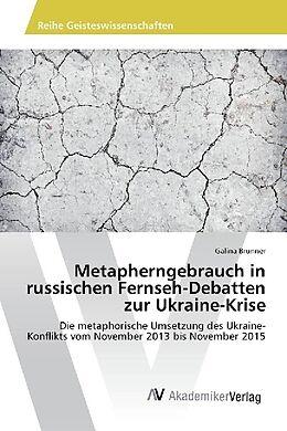 Cover: https://exlibris.azureedge.net/covers/9783/3305/1265/8/9783330512658xl.jpg